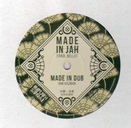 Errol Bellot - Made In Jah