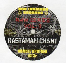 Humble Brother & iSt3p - Rastaman Chant