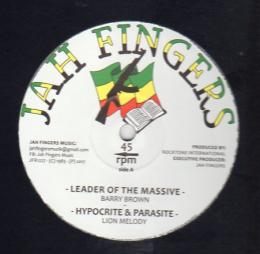 Barry Brown - Leader Of The Massive