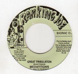 Medatitions - Great Tribulation