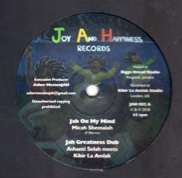 Micah Shemaiah - Jah On My Mind