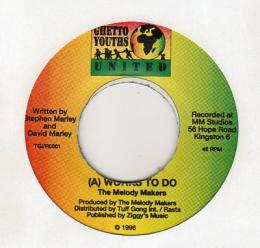 The Melody Makers - Works To Do