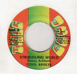 Cool Breeze - Struggling World