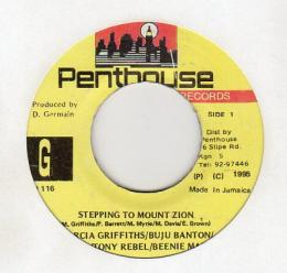 Marcia Griffiths... - Stepping To Mount Zion