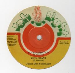 Junior Dan & Jah Light - Jah Foundation