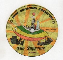 Humble Brother - The Supreme