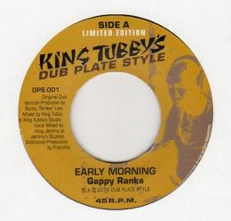Gappy Ranks - Early Morning